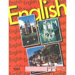 English Pace 1001