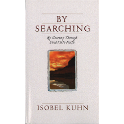 By Searching