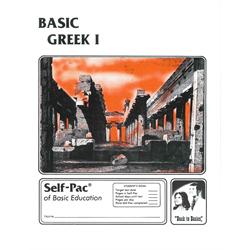 Greek Pace 124
